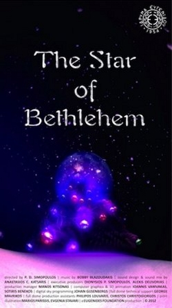 """The Star of Bethlehem"""